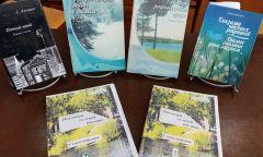 Мероприятие «Поэзия как волшебство» вКЦСОН