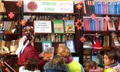 Мероприятие к Всемирному дню удмуртского языка для сюмсинских дошкольников