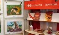Выставка-инсталляция «Удмуртия вмифах илегендах»