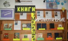 Республиканская акция к Всероссийскому дню чтения в Дебесской библиотеке