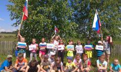 Мероприятия ко Дню России вНижнепыхтинской библиотеке