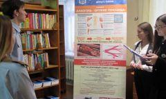 Занятие Школы права в Набережном филиале