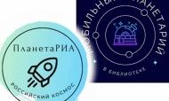 Ищем партнеров и единомышленников для реализации проектов