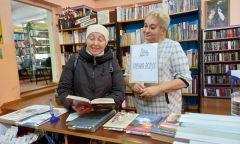 Просветительская акция «День чтения вслух» от Красногорской библиотеки