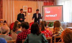 Закрытие Недели молодежной книги: игра «Где логика?»