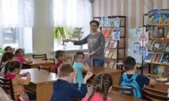 Мероприятие в Якшур-Бодьинской библиотеке «В стране дорожных знаков»