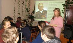Мероприятия к 100-летию Михаила Калашникова в Ярских библиотеках