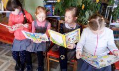 Литературный час «Карусель сказок» в Ува-Туклинской библиотеке