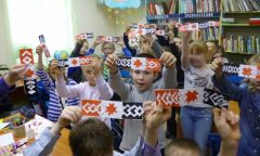 Всероссийская акция «Ночь искусств» вШарканской библиотеке