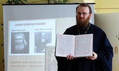 Праздник духовной книги в Граховской библиотеке
