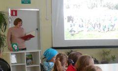 Мероприятие районной библиотеки к 55-летию Г. А. Скурыгина