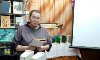 Поэтический час «Поэзия, как волшебство» вУшурской библиотеке
