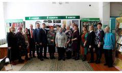 Церемония открытия мемориальной доски памяти и музейной экспозиции в Кватчинской библиотеке