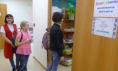 «Большой этнографический диктант» вШарканской районной библиотеке