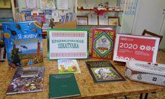 Эрудит-экспедиция «Краеведческая шкатулка» в Архангельской библиотеке