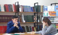 День правовой информации в Шарканской районной библиотеке