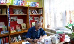 «Все наоборот»: день самоуправления вГраховской библиотеке