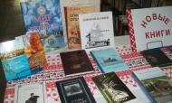 Новые книги в Дебесской библиотеке