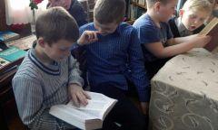 Библиотечный урок «Роль православной книги в жизни человека»