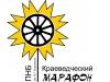 XIII Краеведческий марафон в библиотеках ЦБС г. Глазова
