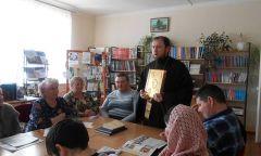 Час православия «Иван Шмелев – певец православной Руси»