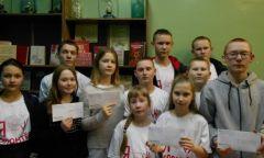 Акция «Письмо солдату» в Барановской библиотеке