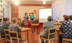 В Увинской библиотеке открылся новый женский клуб
