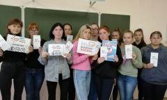 Всероссийский день трезвости в районных библиотеках