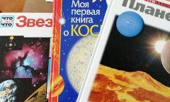 Медиабеседа к Дню космонавтики «Юный астроном»