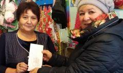 Акция Лолошур-Возжинской библиотеки «СПИД: знать, чтобы жить»