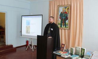 Конференция «Русь Святая, храни веру православную!» в Увинской библиотеке