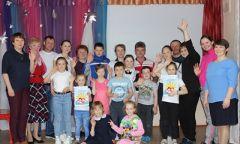 Конкурс «Книга, я и моя семья» в Игринской детской библиотеке