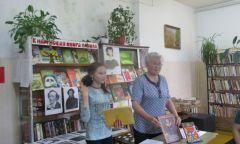Пушкинские чтения «У лукоморья» в Верх-Люкинской сельской библиотеке
