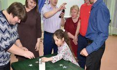 Всероссийская акция Библионочь-2021 «Книга – путь к звездам»