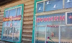 Всероссийская акция «Окно Победы» вбиблиотеках района