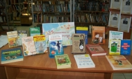 Выставка к Всемирному дню здоровья врайонной библиотеке