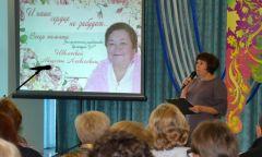 «В сердце каждого из нас»: вечер памяти Августы Алексеевны Шкляевой