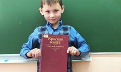 """Познавательный урок  «Виктор Туганаев – """"настоящий ботаник""""» в Южной библиотеке"""