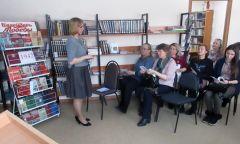День специалиста «Патриотическое воспитание: сотрудничество библиотеки ишколы»