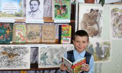 Медиабеседа по творчеству Н. Сладкова вКиясовской детской библиотеке