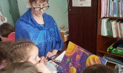 «Космические» Библиосумерки в Игринской детской библиотеке