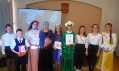 Подведение итогов конкурса «Читаем стихи Тамары Федоровой»
