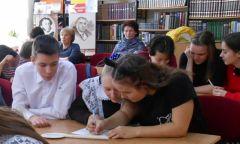 Литературный турнир «Я говорю о Пушкине – поэте»
