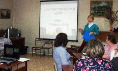 Семинар-практикум для библиотекарей вКиясовской центральной библиотеке