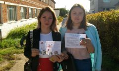 Акция Дебесской районной библиотеки к Дню трезвости