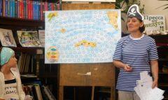 Игра-путешествие «Посвящение впираты» вЦентральной районной библиотеке