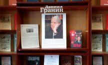 Цикл медиабесед «Даниил гранин: писатель исолдат» вВавожском районе