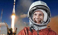 Мероприятия ко Дню космонавтики вбиблиотеках Граховского района