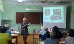 День информации «Библиотека и школа: грани сотрудничества»