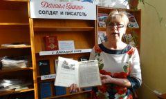 Литературный вечер кюбилею Д.А.Гранина вГраховской библиотеке